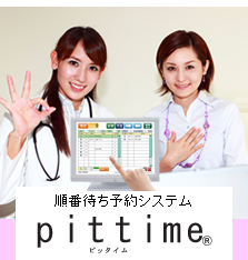 pittime_banner.png